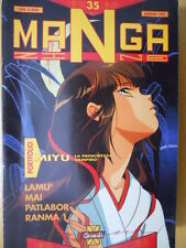 Manga Zine n°35 1994 ed.Granata Press  [C22]