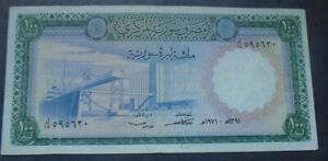 SYRIA , P 98c ,  100 pounds , 1971 , EF