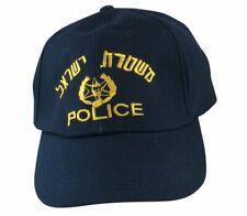 Israel Police Mishtara Navy Blue Adjustable Baseball Hat Cap