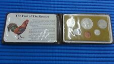 1981 Singapore Mint's Rooster Uncirculated Coin Set (1¢ - $1 Stylised Lion Coin)