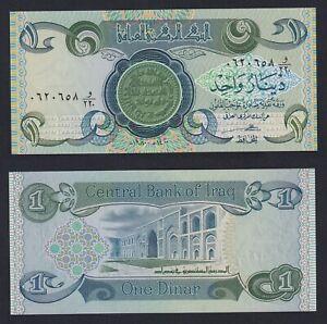 Iraq 1 dinar 1979(84) FDS/UNC  C-08