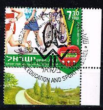 Israel Sport Bicycle  stamp 2007