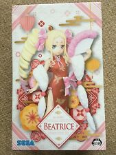 UK SELLER Re Zero Beatrice Dragon Dress figure Sega Toreba Japan kawaii NEW