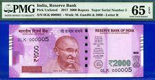 2017 India 2,000 Rupees (( Serial # 5 )) PMG Gem-Uncirculated 65EPQ