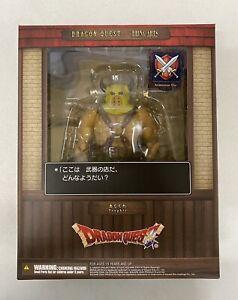 Dragon Quest Toughie Action Figure Armourer Ver. Bring Arts Sealed  U.S. Seller