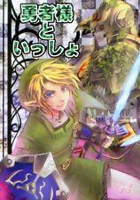Legend of Zelda The Doujinshi Dojinshi Comic Link + Hero's Shade With The Hero
