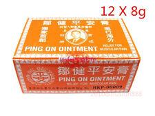 New!!! Hong Kong Ping On Ointment 12 vials x 8g  Pain Relief 鄒健平安膏