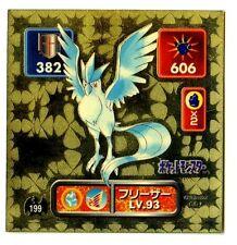 POKEMON STICKER Carte JAPANESE 50X50 1996 GOLD N° 199 ARTICUNO ARTIKODIN