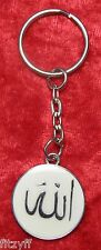 Allah Keyring Key Ring Islam Muslim The Great Merciful God Arab Arabic Souvenir