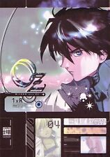 """Gundam Wing Doujinshi """" OZ """" Heero Relena AQUA Kajika Ono W"""