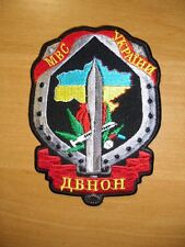 PATCH POLICE UKRAINE - DEA DRUG ANTINARCOTICS unit - ORIGINAL!