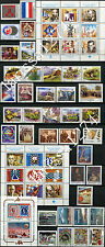 YUGOSLAVIA 1995 Complete Year commemorative and definitive MNH