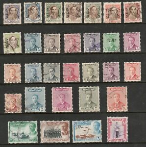 IRAQ 1942-1958 KING FAISAL STAMPS IN SETS INCLUDING ARMY DAY