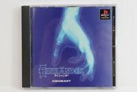 Einhander PS1 PS PlayStation 1 Japan Import US Seller P1204