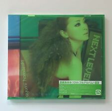 AYUMI HAMASAKI (浜崎あゆみ) - NEXT LEVEL [AVCD-23859] Japan Import First Press Sealed