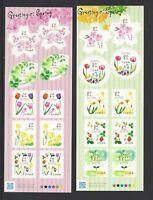 JAPAN 2018 Greeting Spring  Sticker stamp x 2 Flower