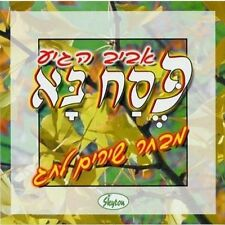 NEW! It's Spring: Passover Is Here! Various ARTISTS