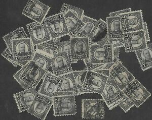 Postage Stamps For Crafting: 1920s 7c William McKinley; Black; 50 Pieces