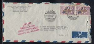 CAMBODIA Commercial Cover Phnom Penh to New York City 2-10-1971 Cancel