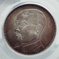 1929 CHINA Republic Hero SUN YAT-SEN Kwangtung Silver 20 Cents Coin PCGS i81140