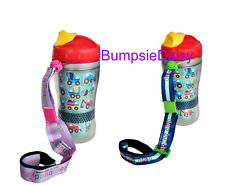 New Drop Buddy Cup & Toy Saver Lanyard Only Girls Available