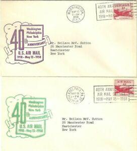 U.S. 1958 40th Anniversary 2 Cachets Washington>Philadelphia>NYC Airmail Service