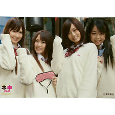 AKB48 Nemousu TV SPECIAL photo Atsuko Maeda Minami Takahashi Haruna Kojima