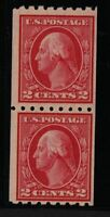 1912 early coil Sc 411 MNH nice OG perf 8½ vert. Type I CV $55 (bottom)