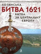 Battle of Khotyn (Chocim) 1621, Ukrainian book: Cossacks, Ottoman Empire, Tatars
