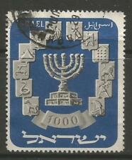Used Individual Middle Eastern Stamps