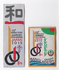 2015 World Scout Jamboree BANGLADESH SCOUTS Contingent SCARF Patch SET OF 2