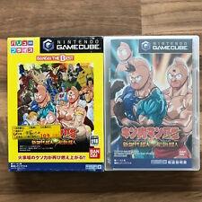 Gamecube:     MUSCLE MAN      JAP