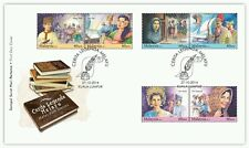 Malay Folk Stories Malaysia 2014 Cartoon Animation Legend Custumes (stamp FDC)