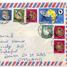 KENYA Cover *Kericho* Commercial Air Mail MINERALS WOOD COMMUNICATION 1981 CF33