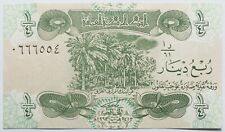 CENTRAL BANK OR IRAQ QUARTER IRAQI DINAR BANKNOTE MIDDLE EAST/ARAB 1992-93 ISSUE