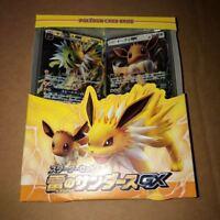 Pokemon card Starter Deck Eevee GX Jolteon Japanese NEW