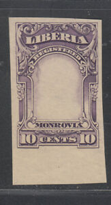 Liberia # F13 IMPERF PROOF Of FRAME in VIOLET 1903 Registration Set