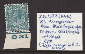 1924 Block 10d SG 428 N44 Mint never hinged O31 CONTROL Large Dot -MNH- Plate 1c