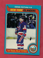 1979-80 TOPPS # 70 ISLANDERS DENIS POTVIN ALL STAR   NRMT CARD