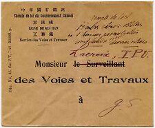 CHINA OFFICIAL GOVERNMENT RAILWAY PRINTED ENVELOPE 1923 LIGNE DE KIN HAN