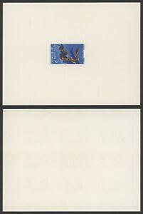 Upper Volta Imperforate Miniature Sheet Proof Essay Snake Mint Stamp S946