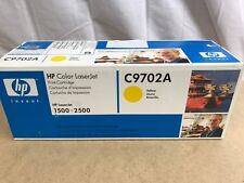 HP Yellow Toner Color 2500 Laserjet C9702A ✅❤️️✅❤️️ NEW