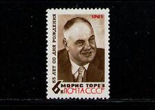 RUSIA/URSS-RUSSIA/USSR 1965 MNH SC.3052 M.Thorez,French Comunist Party