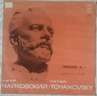 Tchaikovsky - Symphony No. 1, ROZHDESTVENSKY, Bolshoi Orchestra, Melodiya STEREO
