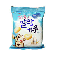 LOTTE Malang Cow Fresh Milk Chew-able Soft Candy Marshmallow 158g Korean Snack