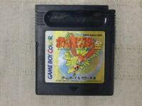 Nintendo Gameboy Color Pokemon Gold Japan GB GBC F/S