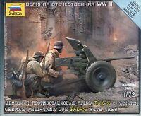 Zvezda 1/72 6114 WWII German Anti-Tank Gun PaK36 w/2 Crews