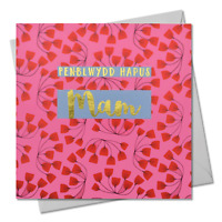 Welsh Birthday Card, Penblwydd Hapus Mam, Mum, text foiled in shiny gold
