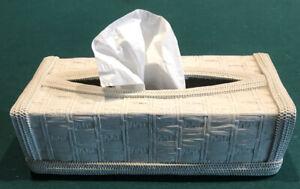 """Vintage White Wicker Decorative Tissue Box Holder 6"""" x 10"""" (inside 5"""" x 9.5"""")"""