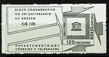 Brazil SC# 1027a, Mint Hinged, small Hinge Remnant - Lot 072517